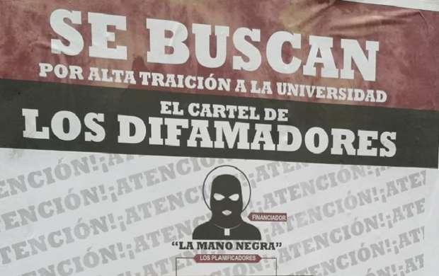 Algunos profesores y trabajadores de la universidad del Quindío denuncias amenazas